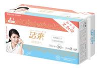 Прокладки женские гигиенические ночные (290 мм хлопок)