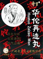 """Болюсы """"Хуато"""" (Huatuo Zaizao Wan)"""