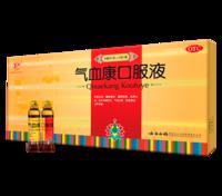 """Эликсир молодости и долголетия """"Лаоджан"""" (Yunnan Baiyao)"""