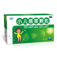 """Травяные гранулы от простуды для детей от 1 года """"Сяоэр Ганьмао"""" (Xiao'er Ganmao Keli)"""