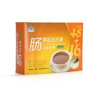 Фиточай слабительный (Anticonstipation tea)