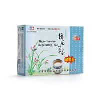 Чай для понижения кровяного давления «Hypertension regulating tea»