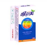 Антибактериальный спрей для полости рта HLS ORAL