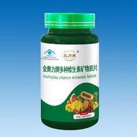 Витаминно-минеральный комплекс TIANLIKANG