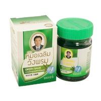 Тайский традиционный зелёный бальзам Ванг Пром