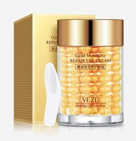 Крем для век VENZEN Pure Gold 24K с лифтинг-эффектом, с частичками золота