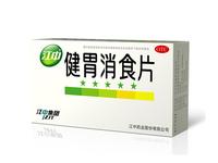 Цзянь Вэй Сяо Ши (Jianwei Xiao Shi pian) для оздоровления желудка и селезёнки