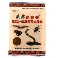 Пластырь тибетской медицины с ядом змеи