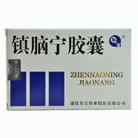 "Капсулы Для Защиты Мозга ""Чжэньнаонин"" (Zhennaoning Jiaonang)"