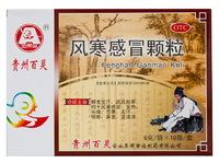 Средство от зимней простуды Фэнже ганьмао (в растворимых гранулах)