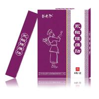 Пластырть магнитный от болей в пояснице Miao Lao Di