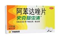 """Таблетки от паразитов """"Albendazole Tablets"""" (Shi Ke Chang Chong Qing)"""