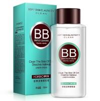 Очищающее средство Horec для снятия стойкого макияжа, ВВ крема