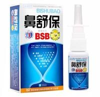 Спрей для носа BSB (Bishubao)