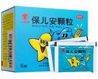 """Детский чай от кишечных паразитов """"Звёздочка"""" (Bao Er' An' Keli)"""