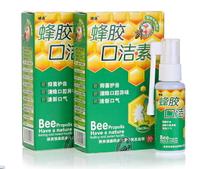 """Антибактериальный спрей для горла с прополисом """"Bee propolis"""""""