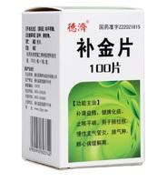 Препарат Бу Джин Пянь (Bujin Pian) от кашля и заболеваний дыхательной системы