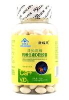 """Капсулы """"Кальций + витамин D"""" (200 капсул) - для детей и при беременности"""