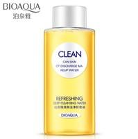 """Гидрофильное масло для снятия макияжа с экстрактами оливы и огурца """"CLEAN"""""""