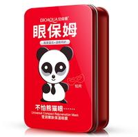 Тканевая маска BioAqua Universal Panda Compact Rejuvenation Eye Mask для глаз
