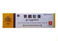 "Тибетская обезболивающая мазь ""Цин пэн"" (Qing peng), 35 г"