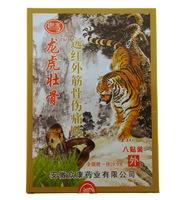Пластырь Тигровый болеутоляющий с ядом змеи