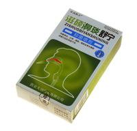 """Антибактериальный спрей для носа """"Цзышо Биянь Шунин"""" (Zishuo Biyan Shuning)"""