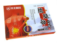 Охлаждающий лечебный пластырь от болей в пояснице YAO TUI BU LENG FU (12х16 см !!!)