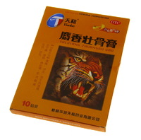 "Пластырь Тяньхэ ""Шесян Чжуангу Гао"" (торговая марка Tianhe)"
