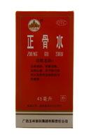 Обезболивающий спрей «Чжень Гу Шуй» (Zheng Gu Shui) 正骨水, 45 мл