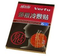 """Пластыри охлаждающие обезболивающие """"VERFU"""" от болей в шее"""