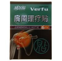 """Пластыри охлаждающие обезболивающие """"VERFU"""" от болей в плече"""
