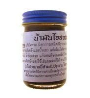 Тайский традиционный бальзам Осотип (черный)