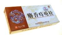 """Свечи от геморроя """"Шэ Сян"""" (SheXiang Zhichuang Shuan)"""
