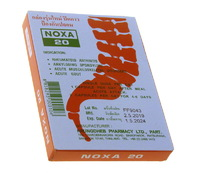 """Капсулы """"Noxa 20"""" против боли в суставах и позвоночнике"""