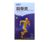 Обезболивающий противовоспалительный спрей Bones Ling