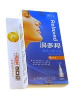 Антибактериальный спрей для носа BobNose Relaxed