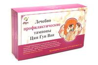 Лечебно-профилактические тампоны Цин Гун Ван (ТМ Луч здоровья)
