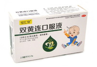 "Эликсир ""Шуан Хуан Лянь"" (Shuanghuanglian Koufuye) детский - натуральный антибиотик"