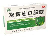 """Эликсир """"Шуан Хуан Лянь"""" (Shuanghuanglian Koufuye) - натуральный антибиотик"""