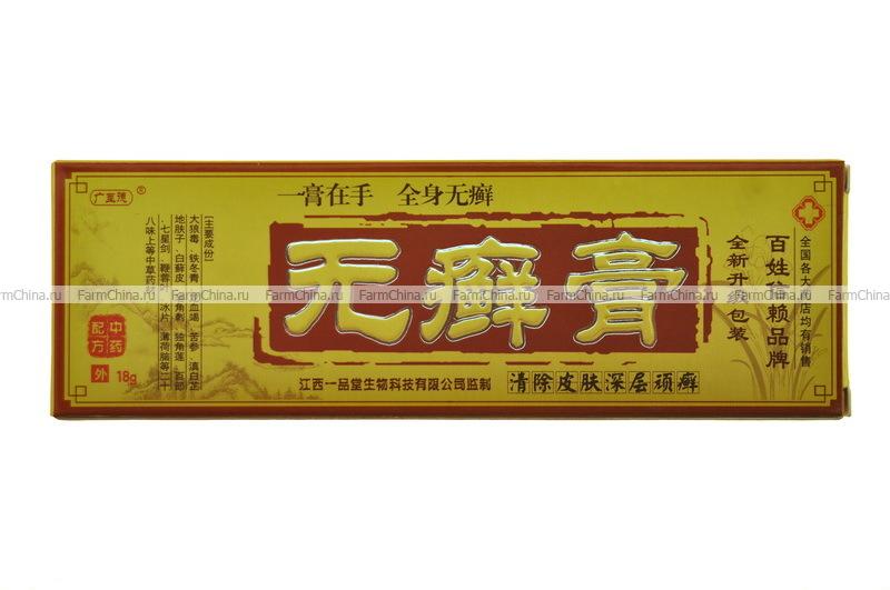 Кремы от псориаза названия и способы применения