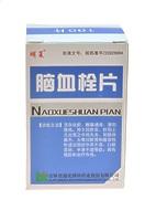 Таблетки для мозга «Наосюэшуань» (NAOXUESHUAN)