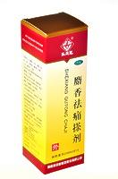 Обезболивающий спрей c мускусом Шэсян Цюйтун Чацзи (Shexiang Qutong Chaji)
