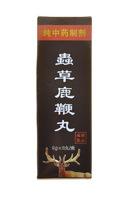 Пилюли из пениса оленя и кордицепса (ЧунЦао ЛуБянь Вань), 3 пилюли.