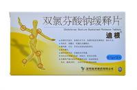 Таблетки Диклофенак натрия (Shuanglufensuanna Huanshi)