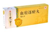 """Пилюли для удаления застоя в сосудах """"Сюэфу Чжуюй"""" (Xuefu Zhuyu Wan)"""