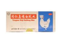 """Пилюли """"Белый феникс"""" (Wuji Bai Feng Wan)"""