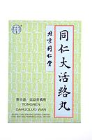 """Пилюли """"Тунжэнь Дахоло Вань"""" (Tongren Dahuoluo Wan)"""