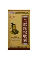 """Капсулы от ревматизма """"Цюаньсе Шэи"""" с компонентами скорпиона, змеи и муравья"""
