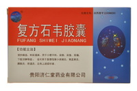 """Капсулы """"Фуфан Шивэй"""" (Fufang Shiwei Jiaonang)"""